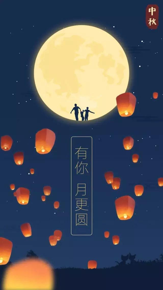 八月十五中秋节团圆节你一定要知道的开运旺运传统民俗知识及风水禁忌