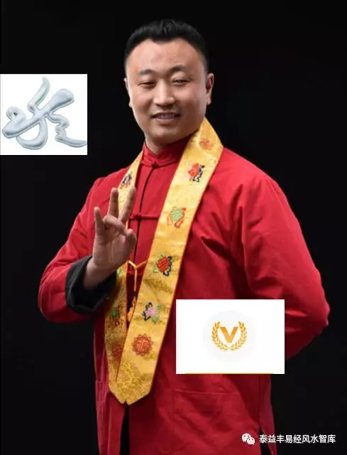 李亮德:易学家_环境风水顾问